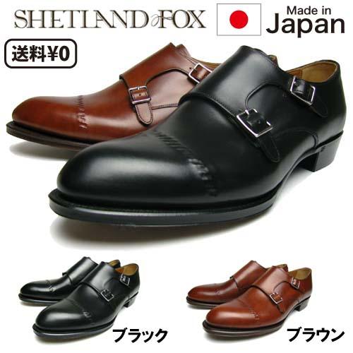 【☆】【10%OFF】リーガル SHETLANDFOX シェットランドフォックス 014F SF メンズビジネス Wモンクストラップ