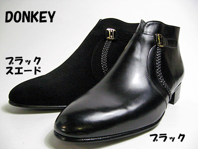 ドンキー DONKEY メンズブーツ ビジネスブーツ フォーマルブーツ ブラック ブラックスエード【靴】