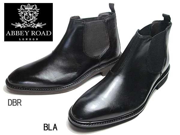 【あす楽】アビーロード ABBEY ROAD AB7513 サイドゴアブーツ メンズ 靴