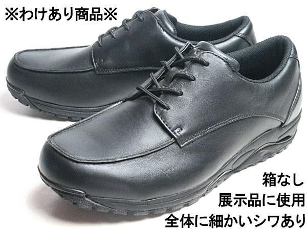 【あす楽】【わけあり商品】ミズノ MIZUNO メンズウォーキング LD PO レースアップシューズ ワイズ3E 【靴】
