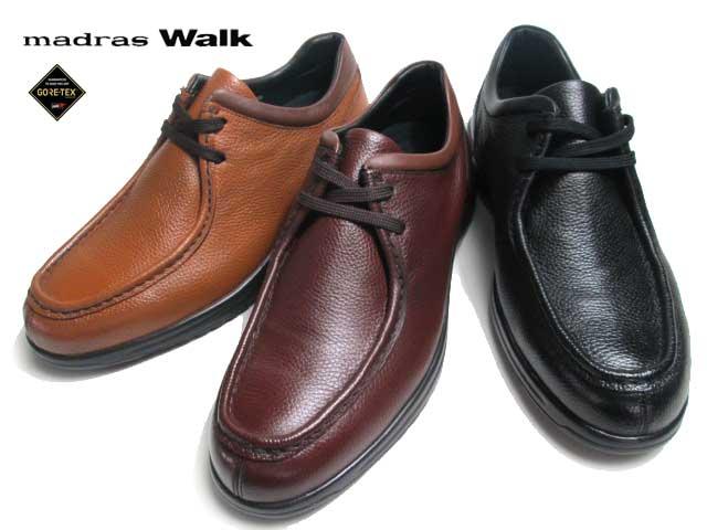 【あす楽】マドラスウォーク madras Walk MW8011 ワイズ4E 防水 ゴアテックス カジュアルシューズ メンズ 靴