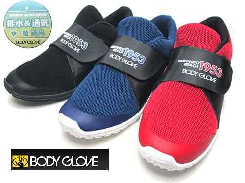 ブラック《SALE品につき返品交換不可》 ラスト1サイズ 26.0cm 《SALE品》 あす楽 ボディグローブ メンズ GLOVE 日本製 安全 ウォーターシューズ BODY 靴