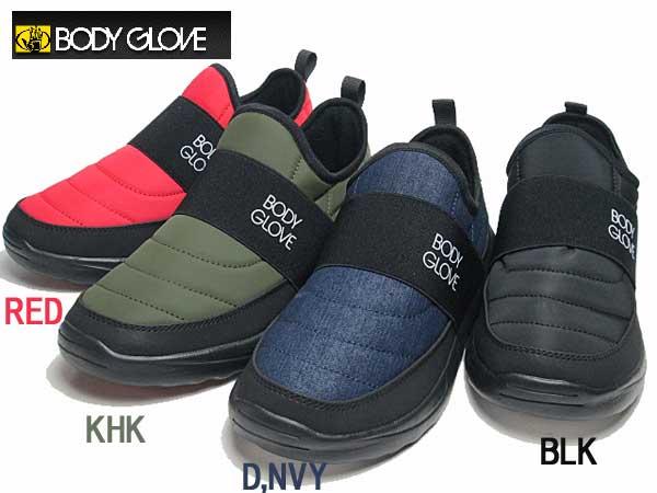 《SALE品につき返品交換不可》 《SALE品》 祝開店大放出セール開催中 ポイント5倍 マラソン期間中 ボディグローブ BODY BG990 靴 GLOVE ウインタースニーカー モデル着用 注目アイテム レディース メンズ