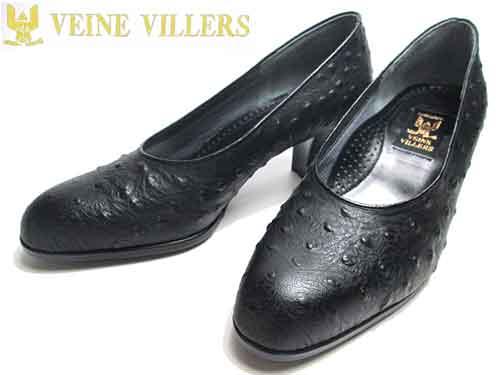 【あす楽】ヴェイネビラーズ VEINE VILLERS コンフォートパンプス 黒O【レディース・靴】