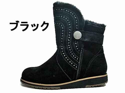 【あす楽】エミュ emu BELAH LO シープスキンブーツ【レディース・靴】