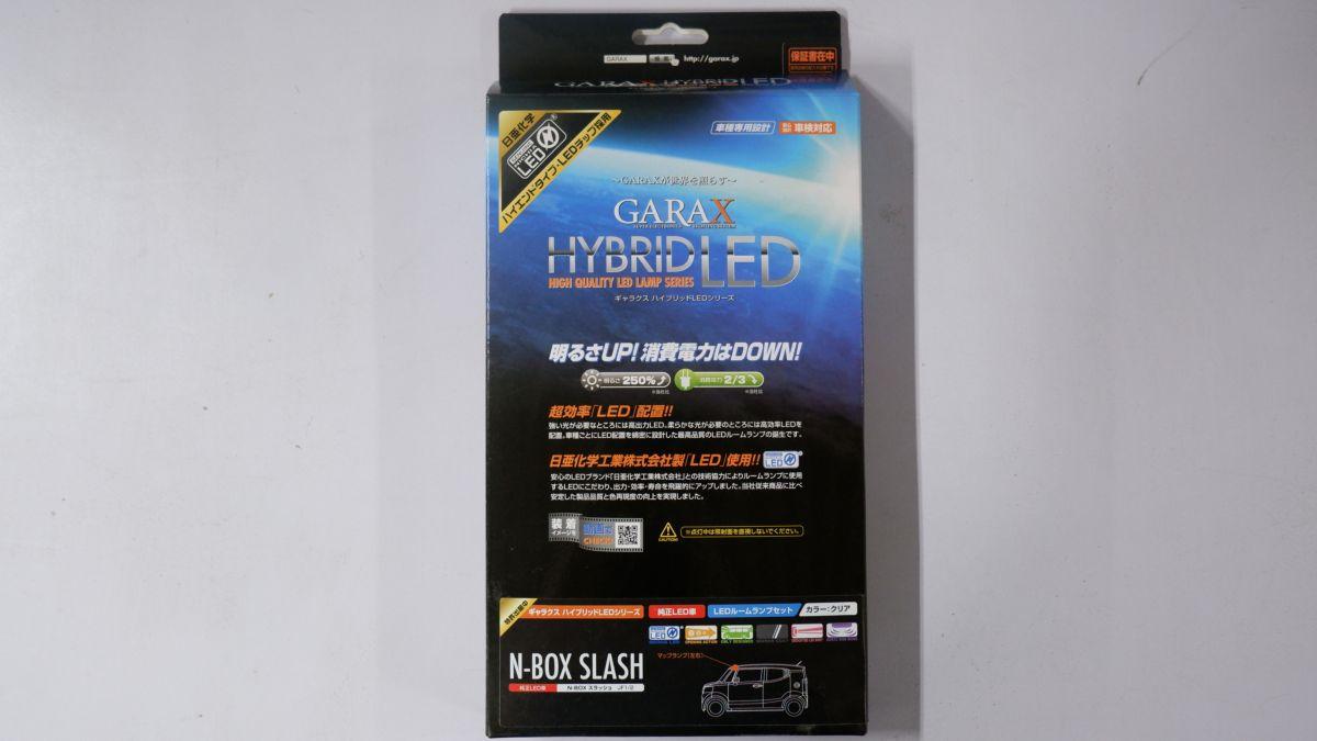 アウトレット品 GARAX 卓抜 ギャラクス K-SPEC ハイブリッドLED マップランプ 2 SLASH 最新アイテム LED車 N-BOX JF1