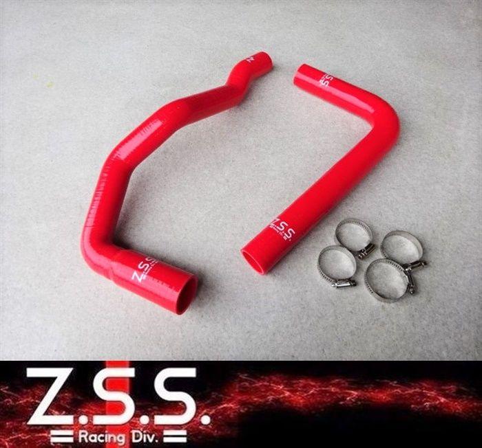 シリコン製ラジエーターホース Z.S.S. シリコン ラジエターホース JZA80 スープラ 2JZ-GTE ランキングTOP5 ホースバンド付 ロア VVT-i無し車 アッパー 赤 年間定番 レッド