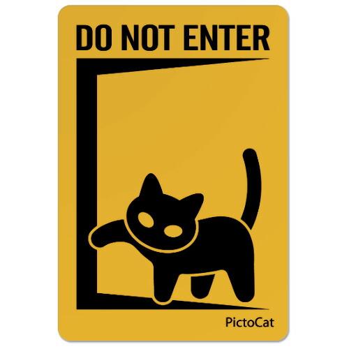 耐水性・耐光性をプラス!屋外でも使えるので、好きなところに貼ってお楽しみください。 猫 ネコ ねこステッカー【DO NOT ENTER】