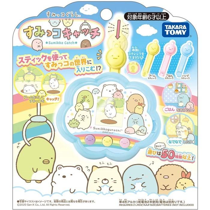 タカラトミー TAKARA TOMY すみっコぐらし メーカー直売 着後レビューで 送料無料 すみっコキャッチ おもちゃ