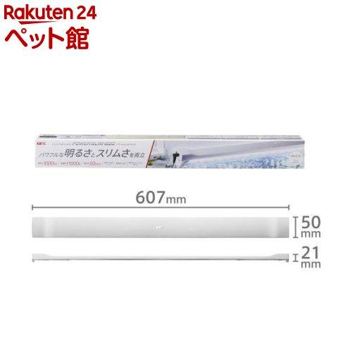 クリアLED POWER SLIM 600 ホワイト クリアLED POWER SLIM 600 ホワイト(1個)[爽快ペットストア]