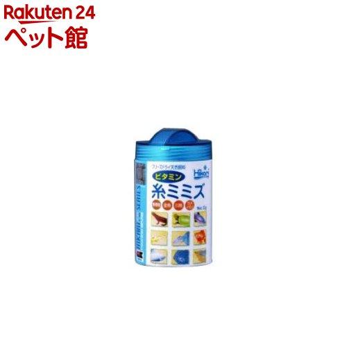 ひかり FD ビタミン 海外 糸ミミズ 爆買い新作 22g 爽快ペットストア