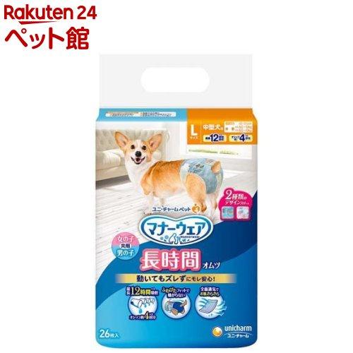 マナーウェア メーカー在庫限り品 高齢犬用 日本限定 紙オムツ 爽快ペットストア L 26枚入