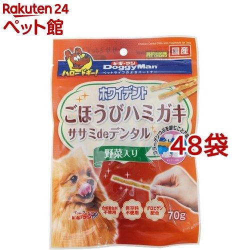 ドギーマン ホワイデント ササミdeデンタル 野菜入り(70g*48袋セット)【ドギーマン(Doggy Man)】[爽快ペットストア]