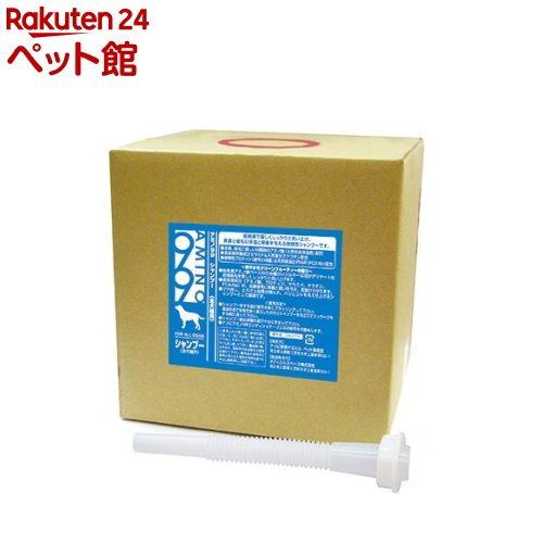 ナンビ アミノ99 シャンプー オール犬種用(20L)[爽快ペットストア]