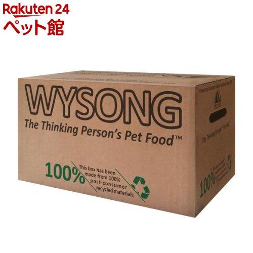 ワイソン シニア(9.08kg)[爽快ペットストア]