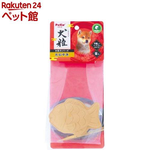 ペティオ 犬雅 和菓子ラテックス たいやき(1コ入)[爽快ペットストア]
