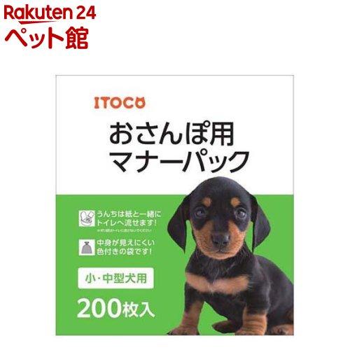 おさんぽ用 マナーパック 小・中型犬用 おさんぽ用 マナーパック 小・中型犬用(200枚入)[爽快ペットストア]