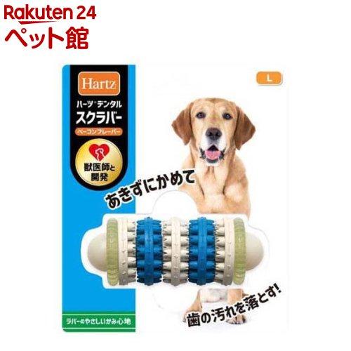 Hartz ハーツ ハーツデンタル スクラバー中~大型犬用 1コ入 lp0 値引き 新作 爽快ペットストア
