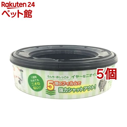 5☆大好評 リターロッカーII用取替えカートリッジ 1コ入 日本メーカー新品 5コセット d_pv 爽快ペットストア