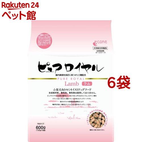 ドッグフード ピュアロイヤル ラム 爽快ペットストア 人気海外一番 人気 6コセット 600g