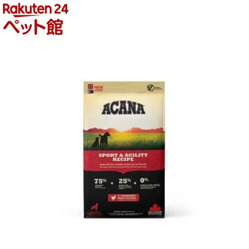 アカナ スポーツ&アジリティ(正規輸入品)(11.4kg)【アカナ】[爽快ペットストア]