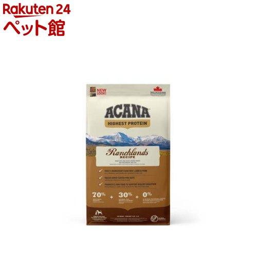 アカナ ランチランド(正規輸入品)(11.4kg)【アカナ】[爽快ペットストア]