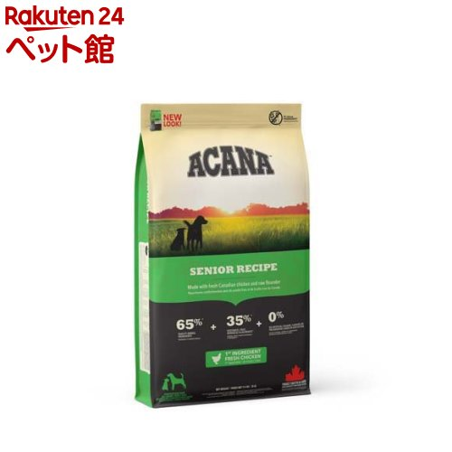 アカナ シニアドッグ(正規輸入品)(11.4kg)【アカナ】[爽快ペットストア]