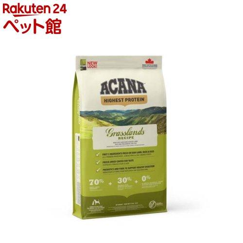 アカナ グラスランドドッグ(正規輸入品)(11.4kg)【アカナ】[ドッグフード][爽快ペットストア]