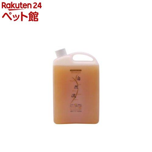 自然流シャンプー スーパーグレード(2L)[爽快ペットストア]
