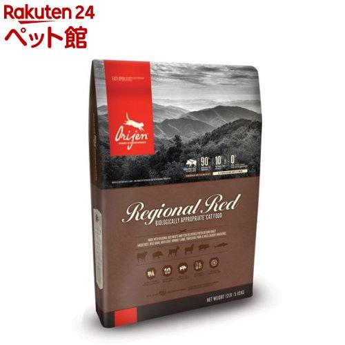 オリジン レジオナルレッド キャット(5.45kg)【オリジン】[爽快ペットストア]