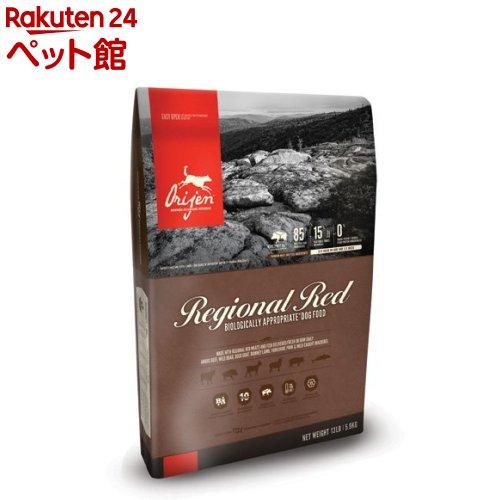 オリジン レジオナルレッド(5.9kg)【オリジン】[爽快ペットストア]