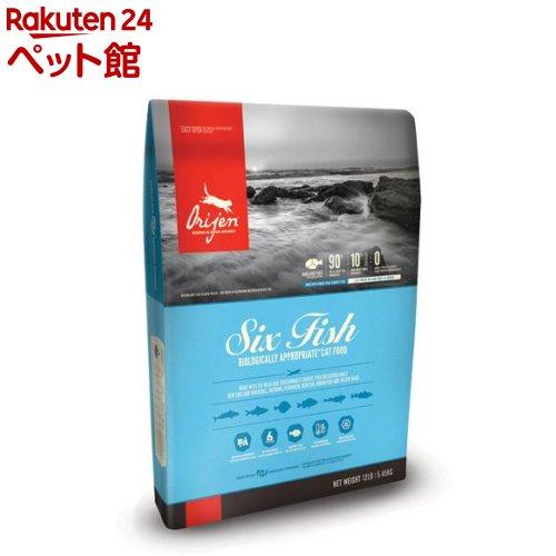 オリジン 6フィッシュキャット(5.45kg)【オリジン】[爽快ペットストア]