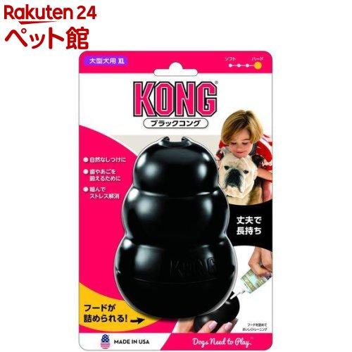 コング ブラックコング ストア XLサイズ 1コ入 爽快ペットストア 評判