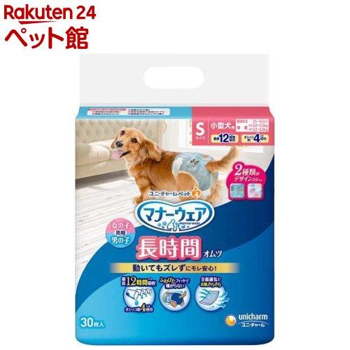 マナーウェア 高齢犬用 新品 紙オムツ 30枚入 好評受付中 S 爽快ペットストア