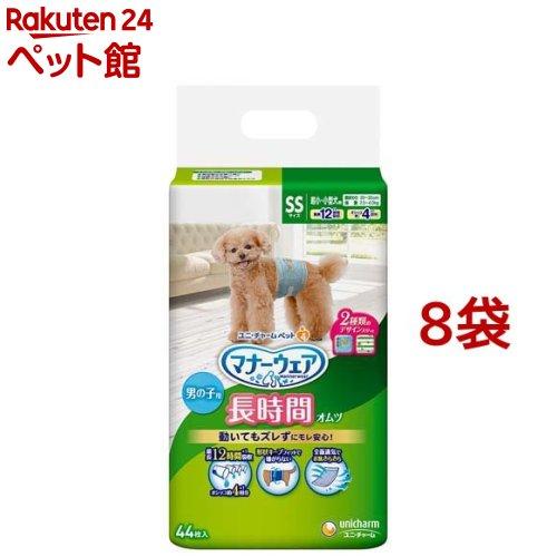 マナーウェア 男の子用おしっこオムツ SSサイズ(44枚入*8袋)【d_ucd】【マナーウェア】[爽快ペットストア]