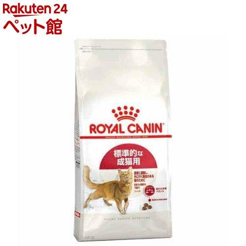 キャットフード ロイヤルカナン ROYAL CANIN フィーラインヘルスニュートリション 低廉 フィット 爽快ペットストア d_rc 高価値 400g dalc_royalcanin d_rc15point