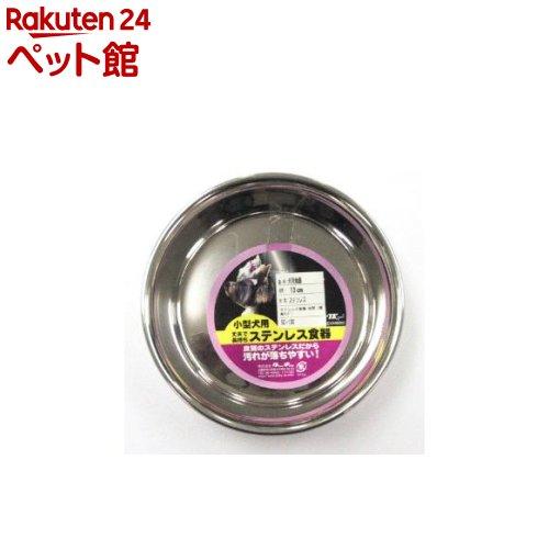ステンレス食器 皿型13cm 1コ入 メーカー再生品 新作通販 爽快ペットストア