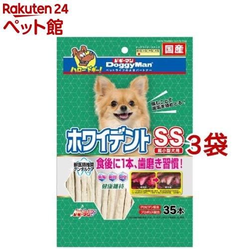 ドギーマン Doggy Man ホワイデントスティック 3袋セット 爽快ペットストア 開店記念セール 35本入 SS 人気上昇中