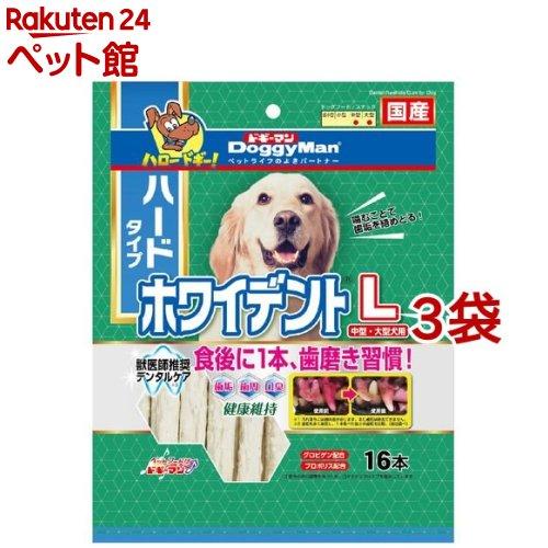 ドギーマン Doggy サービス Man ホワイデントスティック L 爽快ペットストア 日本最大級の品揃え ハードタイプ 16本入 3袋セット