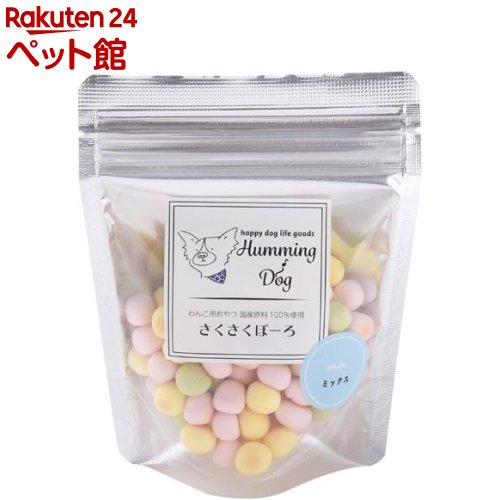 日本産 ハミングドッグ さくさくぼーろ ミックス 爽快ペットストア 50g 定番の人気シリーズPOINT ポイント 入荷