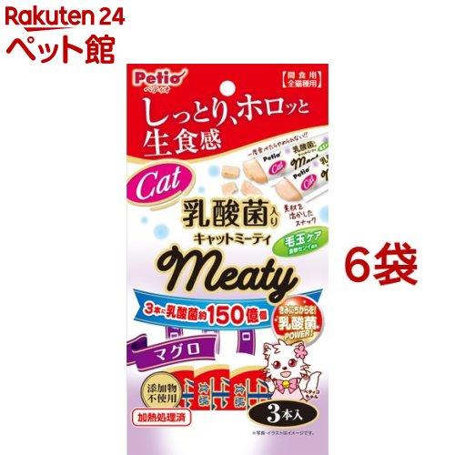 ペティオ(Petio) / ペティオ Cat Meaty (キャットミーティ) マグロ 乳酸菌入り 毛玉ケア ペティオ Cat Meaty (キャットミーティ) マグロ 乳酸菌入り 毛玉ケア(3本入*6袋セット)【ペティオ(Petio)】[爽快ペットストア]