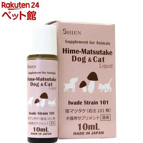 姫マツタケ 岩出101株 犬猫用サプリメント 爽快ペットストア 10ml 日本製 爆売り
