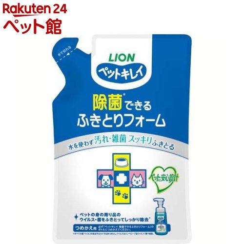 ペットキレイ 除菌できるふきとりフォーム 高品質新品 つめかえ用 爽快ペットストア セール特価 200ml