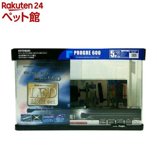 プログレ600 5点LED(1コ入)【コトブキ工芸】[爽快ペットストア]