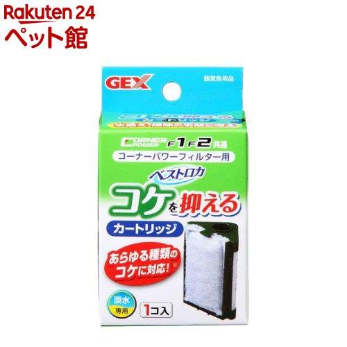 爆安 GEX ジェックス コーナーパワーフィルター用 ベストロカ 1コ入 爽快ペットストア 完売 コケを抑えるカートリッジ