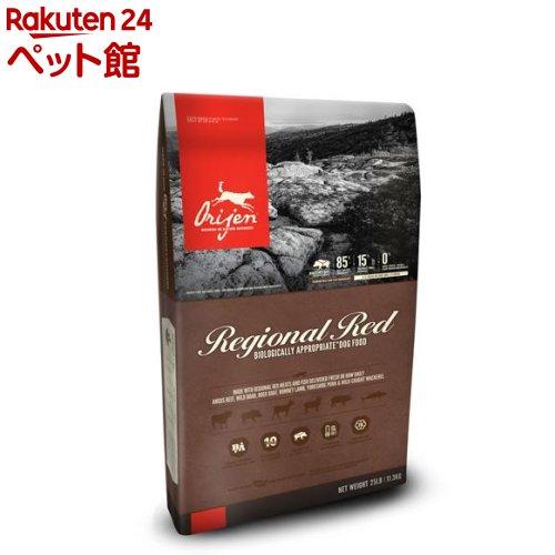 オリジン レジオナルレッド(11.3kg)【オリジン】[爽快ペットストア]