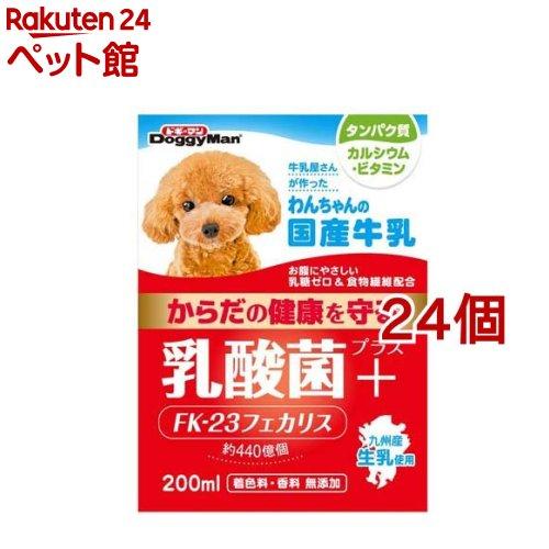 ドギーマン Doggy 定価の67%OFF 数量限定 Man わんちゃんの国産牛乳 爽快ペットストア 24コセット 乳酸菌プラス 200ml