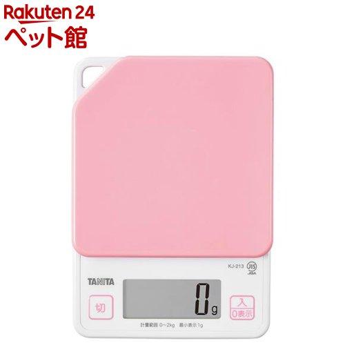タニタ TANITA デジタルクッキングスケール 激安超特価 ピンク 1コ入 現品 爽快ペットストア KJ-213-PK