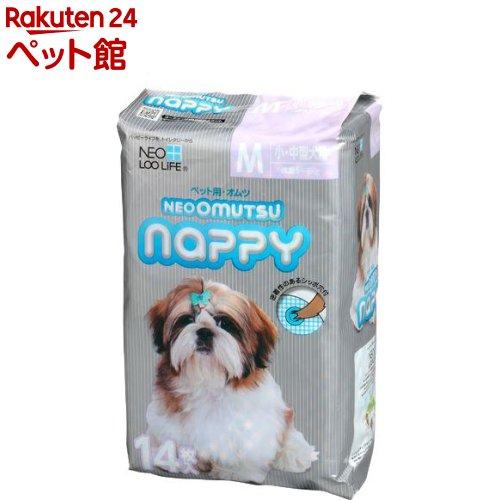 ネオ・オムツ Nappy M(14枚入)【ネオ・ルーライフ(NEO Loo LIFE)】[爽快ペットストア]
