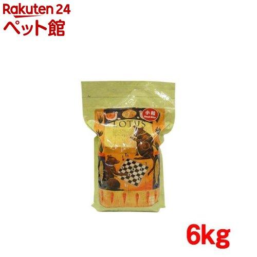ロータス シニア チキン レシピ 小粒(6kg)【ロータス】[ドッグフード][爽快ペットストア]